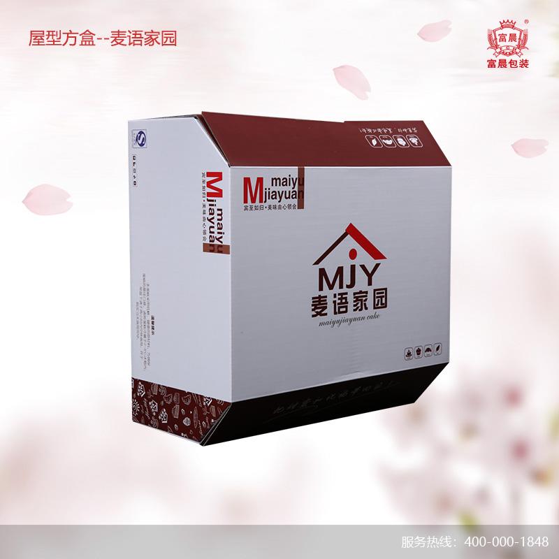 屋型方盒_麦语家园_蛋糕盒包装生产厂家